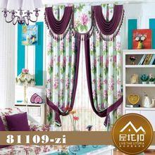 venta al por mayor personalizar personalizar arábica diseño de la cortina en 2013