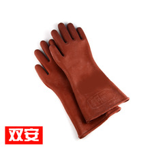 high voltage electrical insulating gloves /electrician prevent electric charging 12 volt operation 10KV gloves rubber gloves