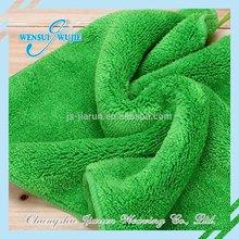 Magic towel microfiber wholesale used towels for car washing