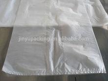 Plastic Flat HDPE Food Packing Bag