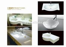 Pure White Artificial Crystal Glass Modern Bathroom Design