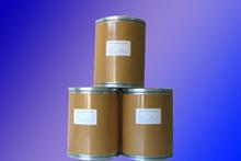 Bitter Melon Extract,Momordica Glycosides 3%-10% UV,CAS No.: 6211-32-1