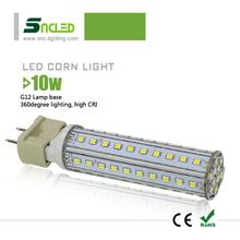 Top quality! High brightness factory cost saving ideas G12 base10w g12 led bulb light