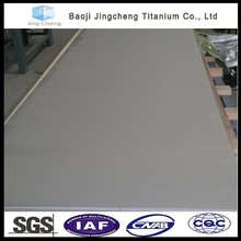 Industrial Products stainless steel clad titanium plate