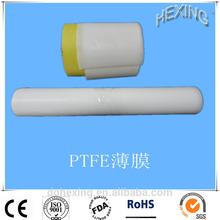 0.1mm thickness skived teflon ptfe film
