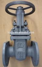 2014 factory supply cheap Grey gost cast steel valve Z41H-16C rising stem gate valve