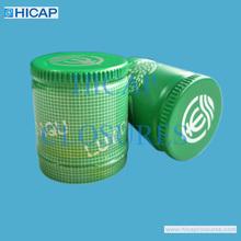 decorative threaded aluminum end cap for liquor