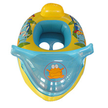 PVC inflatable kids boat bed