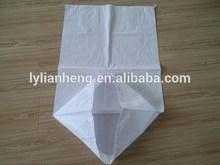 white virgin pp woven bag pp woven flour sacks for sale