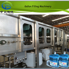 Long time life usage of automatic 5 gallon water filling machine