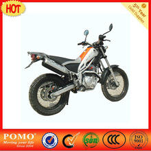 High qulity tricker 250 cc motorcycle