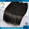 Hot New Products For 2014 Alibaba China Wholesale Aliexpress Hair Malaysian