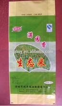 custom logo and design printed lamination heat seal plastic rice packaging bags