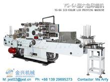 PET/PP/PS Lid Printing Machine/ Cover Printer