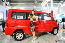 Good Price 8 Seats Passenger Van Hot Seller in Africa South-America