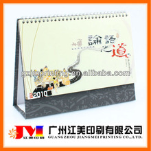 Calendar 2015/ chinese handmade paper calender customized for school/office.