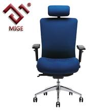 Modern Blue Executive Office Chair Ergonomics