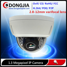 2.8-12mm varifocal Lens onvif p2p poe 960p network dome 1.3mp ip camera indoor