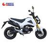 mini new oem 125cc street bike for sale(ZF125-A)