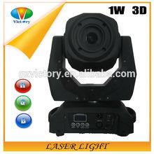 2014 Hot Laser light 1w RGB full color laser light 1w 3D effect moving head laser