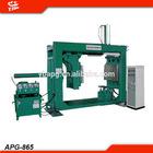 China professional manufacturer arm bushing machine apg equipment