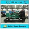 40kw dual fuel generator sets