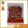 Delicious spices and seasoning/Halal Dried Crushed Chilli Pieces