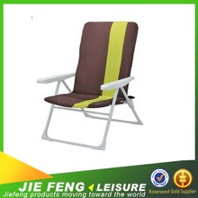 High Quality Wholesale Camp Recling ArmChair