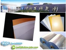 Non Lamination Material White/Silver/Golden Plastic Card Inkjet PVC Sheet For Plastic Card