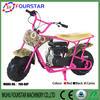 80cc engine mini pocket bike