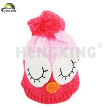 Fashion Children's Animal Crochet Hat With Pom Pom