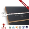 E1 E2 grade 15mm 16mm spinning slat wall display board for supermarket