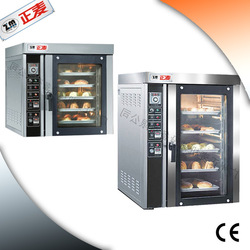 Bakers pride convection oven, bakers first choice, ZM brand
