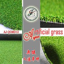 artificial grass for basketball carpet flooring