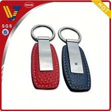 2014 Hot Sale advertising specialty trolley key chain