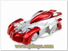 New Boy Toys 9920C RC Car Make Toy Electric Car