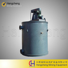 High efficiency Gold ore / Rock ore Mineral Powder Mixer