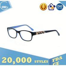 Best Eyeglasses Brand, christmas ornament, basketball glasses