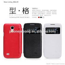 High quatliy new stylish flip leather cover case for Samsung galaxy s4 mini