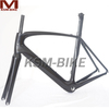 Chinese full carbon frame road specialized carbon road frame manufacture