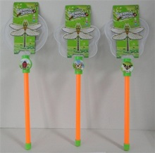 toy insect catching net