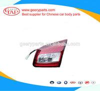 v5 tail lamp faw car spare parts