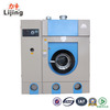 8-16kg Perchloroethylene Dry Cleaner Equipment China supplier