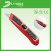 9mm rubber gerber cutter knife