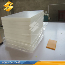 various uhmwpe plastic sheet/plate/pad supplier