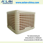 industrial water cooled chiller cooling chiller mini handy cooler air conditioner battery fan AZL18-ZX10B