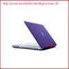 Hard shell laptop case