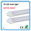 High power hot new product best quality 2 years warranty t8 red tube tuv tube led tube 8 tube animal tube.