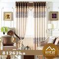 atacado personalizar personalizar faixa decorativa cortina