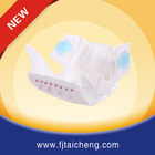 Hot china products disposable sleepy baby diaper wholesale breathable